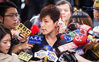 何韻詩:台灣遭中共嚴重滲透 一定要嚴肅對待