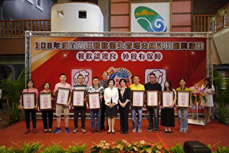 宜縣府表揚並核發標章給餐飲衛生管理優級商家2。