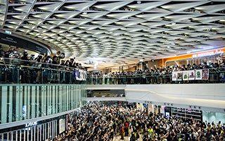 港人元朗集会抗议 港警无差别地毯式搜捕
