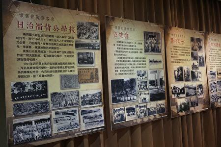 「懷舊影像展」展出多項主題的老照片,每一張背後都有說不完的話題。