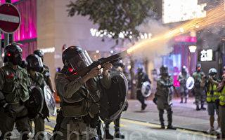 港媒:香港變相戒嚴 警逐區搜捕 無差別驅散