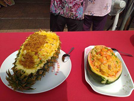 色香味俱全的木瓜料理饭。