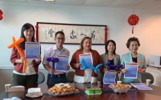 華人家長會辦「開學日」第25學區提供升學資訊