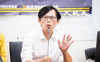 時代力量擬徵召選總統 黃國昌:沒有意願