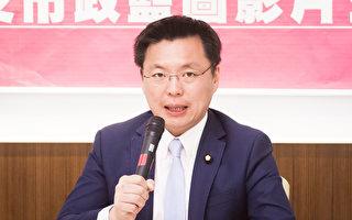 台湾邦交再断 立委:中共是国际麻烦制造者