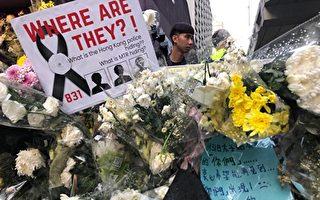 港消防员揭荔枝角2人昏迷 吁公开8.31监控录像