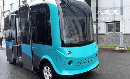台湾智驾公司打造的6m无人中巴。