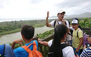 羅東自然教育中心  林場小學堂 戶外教學體驗