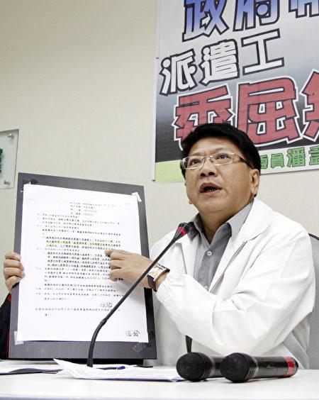 屏东县长潘孟安也表示,做为台湾的一份子,不管到中国旅游,或到香港任何地方,都希望能得到公平自由的待遇。