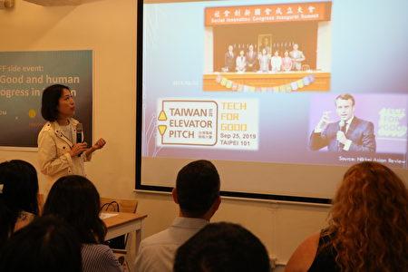 """立委余宛如邀请奥斯陆讲者与各界公民组织共同就""""科技如何以向善的力量,提升人权进步""""进行对话分享。"""
