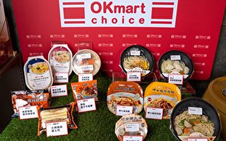 OK Choice聯名鮮食 將小吃帶入超商
