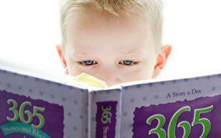 開卷有益:如何找到一本好書