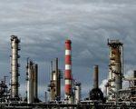 alberta refinery