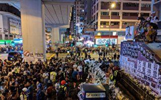 没有戒严的戒严 中共政法委做法在香港实施