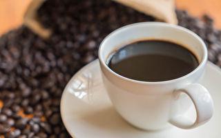 戒咖啡後,會給身體帶來8個好處。(Shutterstock)
