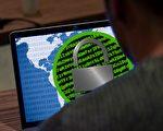 """涉""""想哭""""勒索 三朝鲜黑客组织遭美制裁"""