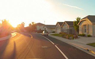 美国房屋销售陷困境 西岸房市受挫