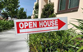 特鲁多承诺扩大首次买房补贴  专家:作用不大