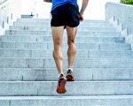 爬樓梯能幫你減肥,還有許多益處。(Shutterstock)