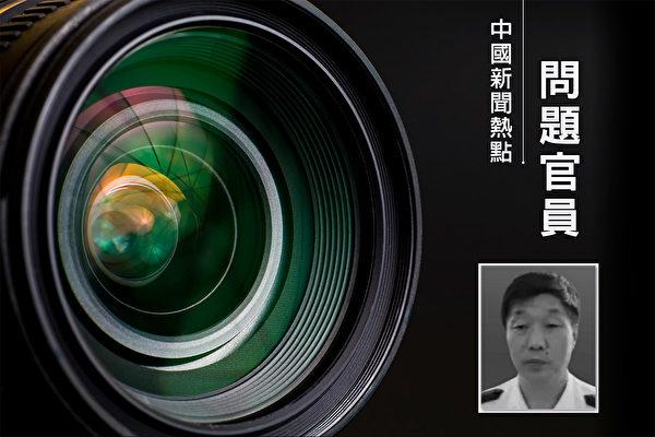 济南公安局副局长赵新 上任仅5个月死亡