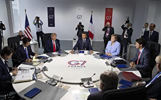 【拍案惊奇】美疫情严峻 G7向中共索赔3万多亿?