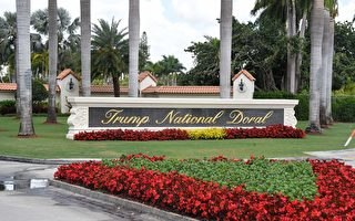 白宫:明年G7峰会在佛州川普俱乐部举办