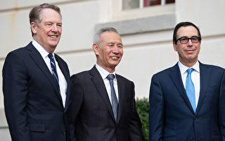劉鶴證實中美第一階段協議正取得進展