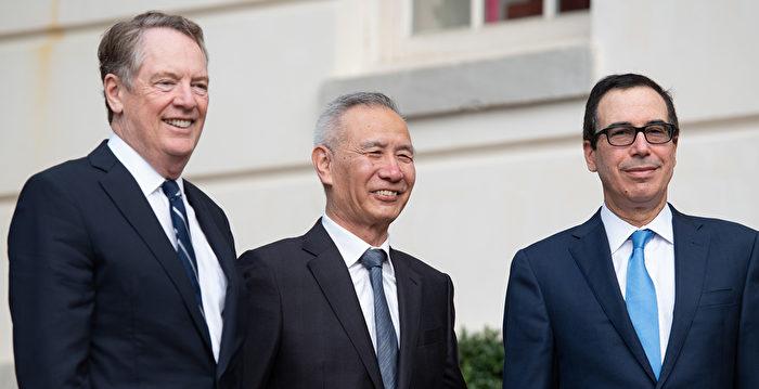 美中展開高級貿易談判 傳美考慮貨幣協議