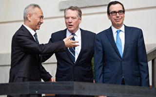 美中初步貿易協議含哪些內容 哪些議題未解
