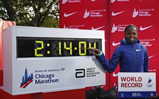 肯尼亚选手打破女子马拉松世界纪录