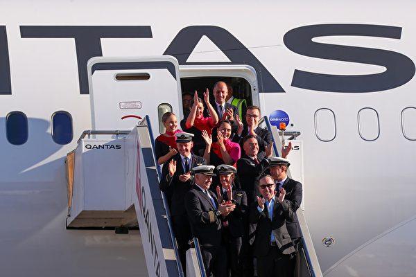 纽约飞悉尼近20小时 澳航完成世界最长航程