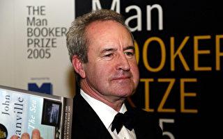 诺贝尔文学奖揭晓 爱尔兰作家接恶作剧电话
