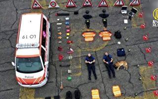 「開箱照」爆紅 全球警察裝備接力比拼