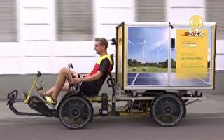 德國熱愛「電動載貨自行車」環保又實用