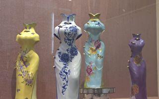 「旗袍花瓷」彩繪展 典雅唯美萬分驚豔