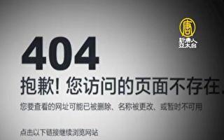 世界互联网大会浙江开幕 与会人士忙翻墙