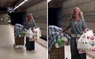 地铁变身歌剧厅 无家可归女一夜成网红