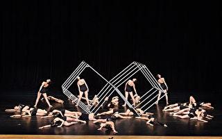 亚太舞蹈群英会  名家荟萃桃园展英姿