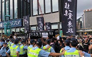 香港国殇游行 中共惧黑衣 防大陆民众效仿