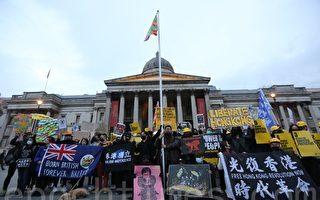 英國多城集會抗議禁蒙面法 籲國際援助
