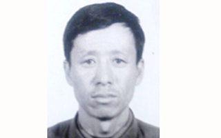 法轮功学员杨胜军被迫害致死 家人请律师伸冤