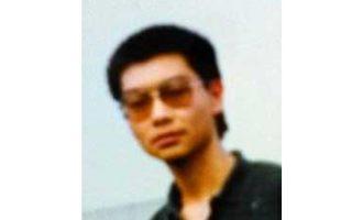 企业家刘道权遭重庆永川监狱药物迫害