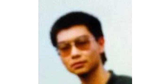 企業家劉道權遭重慶永川監獄藥物迫害
