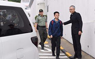 港府被酸「林鄭」退縮 民陣批用陳案出賣香港