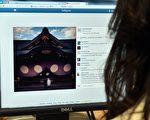 Instagram每月有十億活躍用戶,其中有60%的人每天都會訪問該應用程序。(YOSHIKAZU TSUNO / AFP)