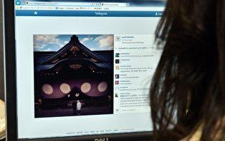 Instagram每月有十亿活跃用户,其中有60%的人每天都会访问该应用程序。(YOSHIKAZU TSUNO / AFP)