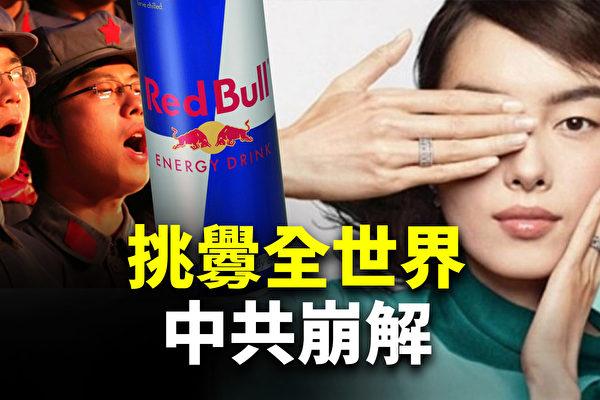 洪微:中共施压NBA 自爆香港民主抗争