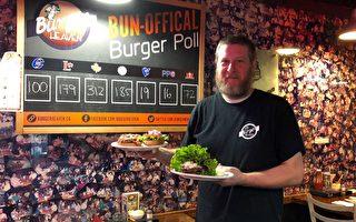颇具创意的竞选汉堡以不同食材搭配,体现不同党领的特点。(王昱莎/大纪元