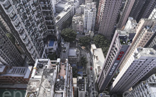香港中区写字楼租金下跌3.2%