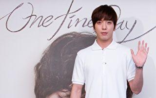 郑容和11月3日退伍 将简短的问候粉丝